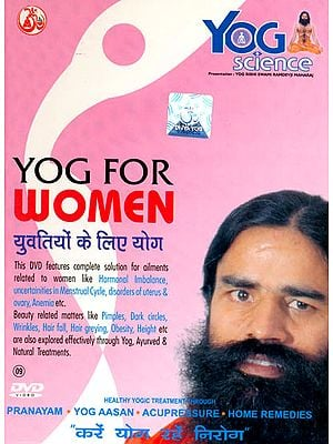 Yoga For Women (Yog Science) (DVD)