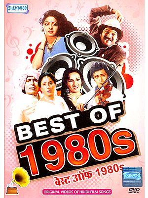 Best of 1980s (Vol 1): Original Videos of Hindi Film Songs (DVD)