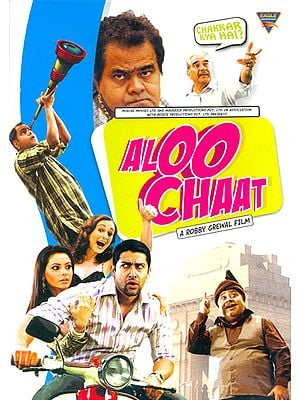 Aloo Chat (DVD)