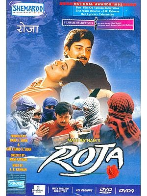 Roja: A Film about Terrorism in Kashmir (DVD)