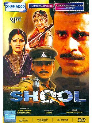 Shool (Filmfare Award for Best Actor) (DVD)