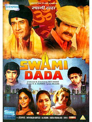 Swami Dada (DVD)