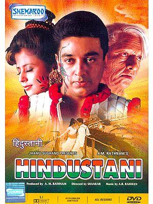 Hindustani (DVD)