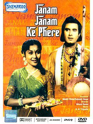 Janam Janam Ke Phere: Married for Ever (DVD)