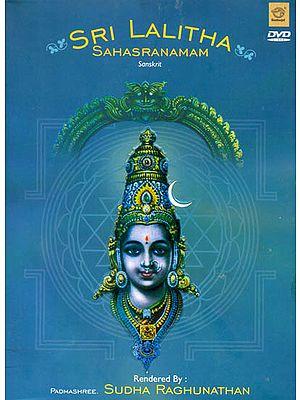 Sri Lalitha Sahasranamam (Sanskrit) (DVD)