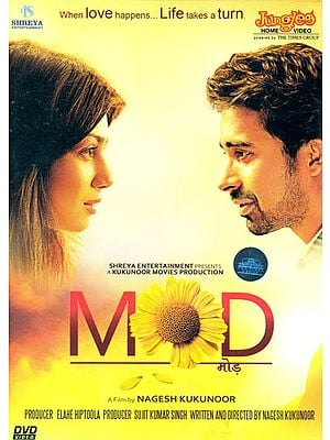 Mod, The Turn (When Love Happens...Life Takes A Turn) (DVD)