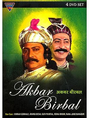 Akbar Birbal (Set of 4 DVDs)