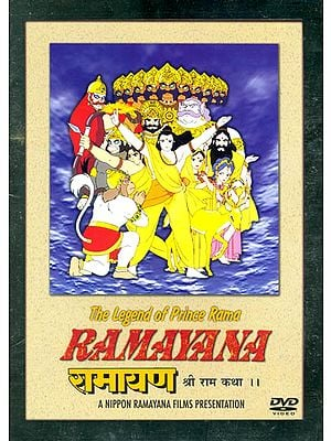 Ramayana: The Legend of Prince Rama (Animation) (DVD)