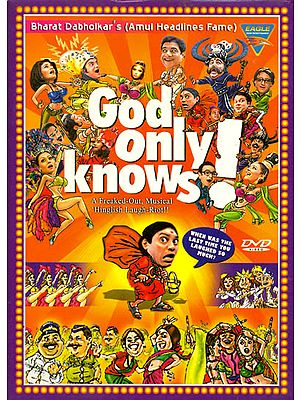 God Only Knows! (A Freaked- Out, Musical Hinglish Laugh-Riot!!) (DVD)