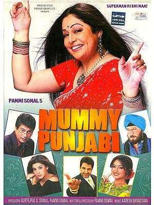 Mummy Punjabi (DVD)