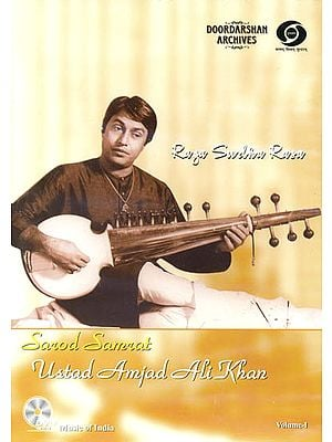 Raga Sudha Rasa: Sarod Samrat Ustad Amjad Ali Khan (Vol. I) (With Booklet Inside) - From Doordarshan Archives (DVD)