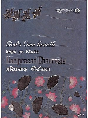 God's Own Breath: Raga On Flute by hariprasad Chaurasia (Vol-1) (With Booklet Inside) (DVD)