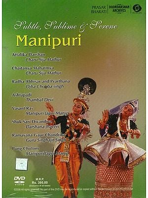 Manipuri: Subtle, Sublime & Serene (With Booklet Inside) (DVD)
