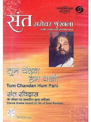 "Tum Chandan Hum Pani ""Dance Drama based on life of Sant Ravidas"" (With Booklet Inside) (DVD)"