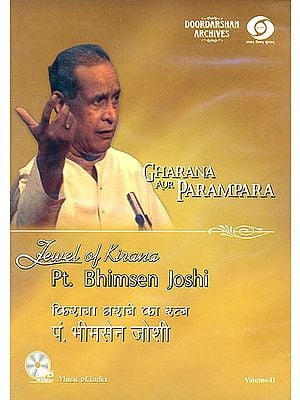 Gharana Aur Parampara: Jewel of Kirana Pt. Bhimsen Joshi (Vol- II) (With Booklet Inside) (DVD)