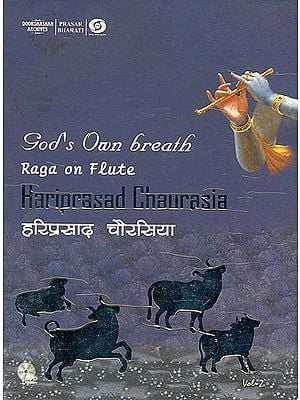 God's Own Breath: Raga On Flute (Vol-II) (With Booklet Inside) (DVD)