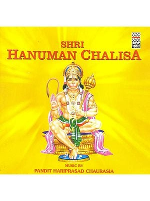 Shri Hanuman Chalisa (Audio CD)