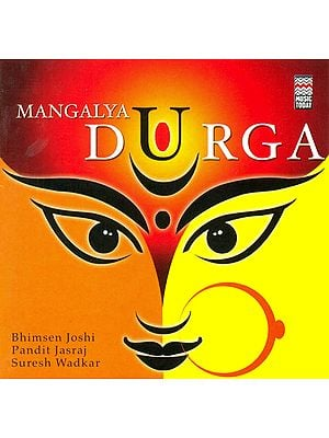 Mangalya Durga (Audio CD)