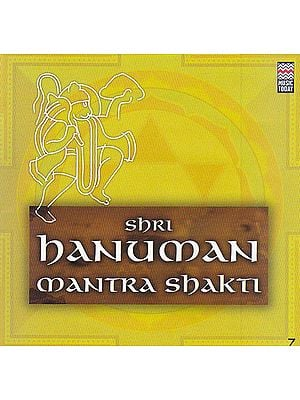 Shri Hanuman Mantra Shakti (Audio CD)