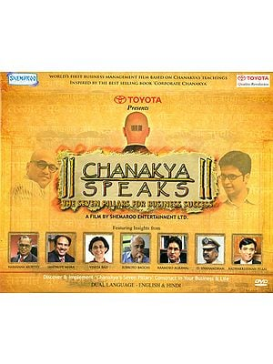 Chanakya Speaks: The Seven Pillars For Business Success (Management Film Based on Chanakya's Teachings) (DVD)