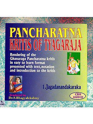 Pancharatna Kritis of Tyagaraja (A Set of 7 Audio CDs)