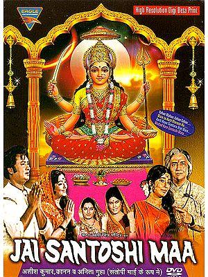 Jai Santoshi Maa (DVD)