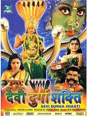 Devi Durga Shakti (DVD)