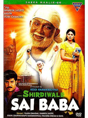 Mere Shirdiwale Sai Baba (DVD)