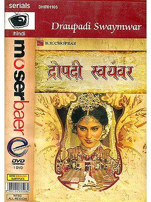 Draupadi Swaymwar: From the Mahabharata (DVD)