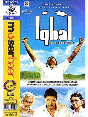 Iqbal: A Story above Cricket (DVD)