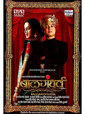 Balgandharva (With Booklet Inside) (DVD)