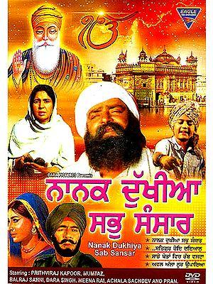 Nanak Dukhiya Sab Sansar (DVD)