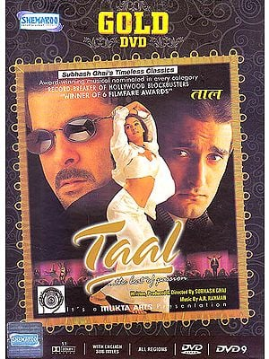 Taal: The Feat of Passion (DVD)