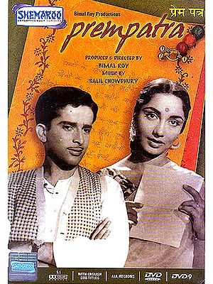 Prem Patra - The Love Letter (DVD)