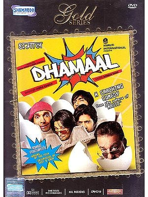 Dhamaal: A Cracking Comedy (DVD)