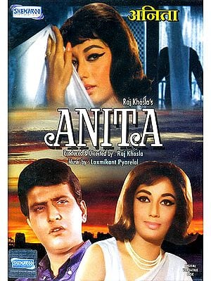 Anita (DVD)