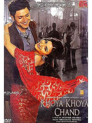 Khoya Kohya Chand - The Lost Moon (DVD)