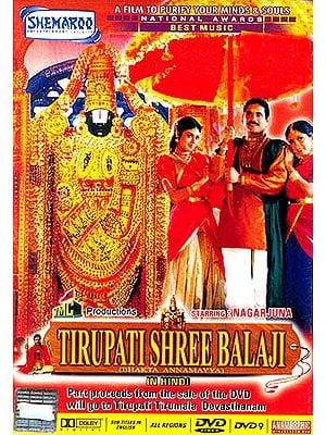 Tirupati Shree Balaji: A Film to Purify Your Minds (DVD)