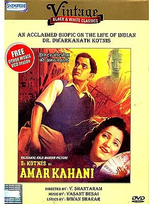 "Dr. Kotnis Ki Amar Kahani ""An Acclaimed Film on the Life of Dwarkanath Kotnis""(DVD)"