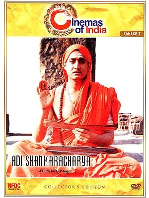 Adi Shankaracharya: A Film in Sanskrit  (DVD)