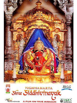 Vighnaharta Shree Siddhivinayak - A Film (DVD)
