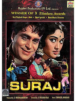 Suraj - Winner of 3 Fimfare Awards (DVD)