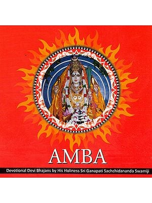 Amba: Devotional Devi Bhajans by His Holiness Sri Ganapati Sachchidananda Swamiji (Audio CD)
