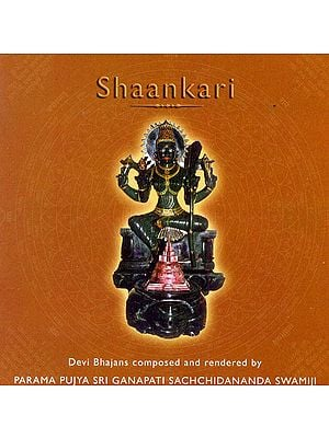 Shaankari: Devi Bhajans (Audio CD)