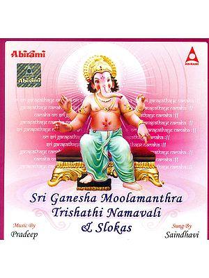 Sri Ganesha Moolamanthra Trishathi Namavali and Slokas (Audio CD)