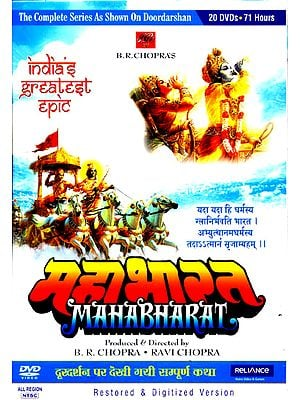 The Complete Mahabharata - The Full T.V. Serial (Set of 20 DVDs)