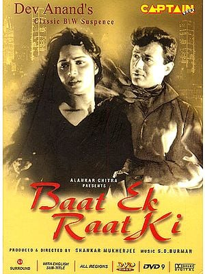 It Happened One Night.... Baat Ek Raat Ki (DVD)