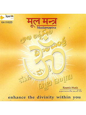 Moolmantra : Enhance The Divinity within You (Audio CD)
