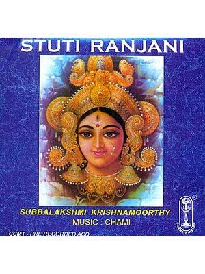 Stuti Ranjani (Subbalakshmi Krishanmoorthy) (Audio CD)