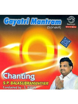 Gayatri Mantram : Chanting (Sanskrit) (Audio CD)